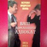 Новые книги. Фото 1.