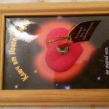 Подарок сердце с ключиком. Фото 1. Мытищи.