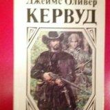 Новые книги. Фото 3. Калуга.
