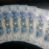 100 рублей сочи. Фото 1. Кашира.