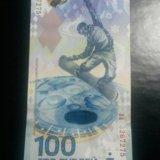 100 рублей сочи. Фото 3. Кашира.