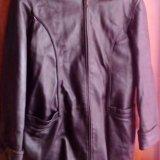 Куртка женская кожаная. Фото 1. Александров.