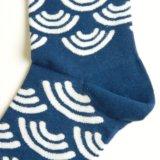 Дизайнерские носки мужские. Фото 2. Москва.