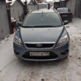 Ford focus 2. Фото 4.