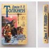 Книги 📚. Фото 1. Томск.