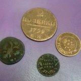 Царские монеты. Фото 1.