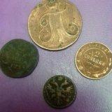 Царские монеты. Фото 2. Тамбов.