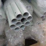 Трубы алюминиевые. Фото 1.