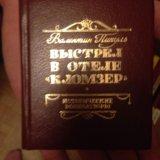 Книги. Фото 4. Санкт-Петербург.