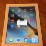 Обмен ipad 3 wi-fi 16gb. Фото 1. Дмитров.