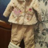 Детский костюм. Фото 1. Рязань.