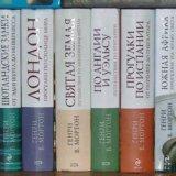 Книги генри воллама мортона. Фото 1. Москва.