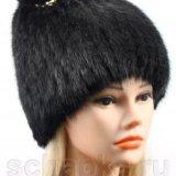 Норковая шапка. Фото 1.