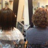 Окрашивание волос. Фото 1.