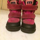 Ботинки minimen 21 p. Фото 1.