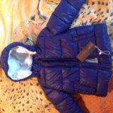 Новая зимняя куртка на мальчика. Фото 2.