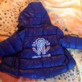 Новая зимняя куртка на мальчика. Фото 1.