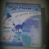Прибор для промывания детских носиков 'dolphin'. Фото 1. Краснодар.