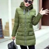 Женская куртка -пуховик. Фото 1. Супсех.