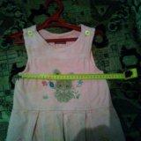 Платье-сарафан. Фото 2.