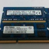 Оперативная память 2гб и 4гб. Фото 2.