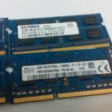 Оперативная память 2гб и 4гб. Фото 3.