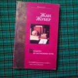 Книга незадолго до наступления ночи. Фото 1. Рязань.