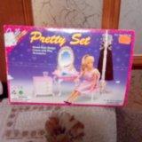 Мебель для кукол. Фото 4.