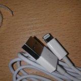 Провод для зарядки iphone ,lightning. Фото 1. Рязань.