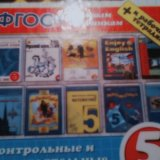 Gdz 5 класс.. Фото 3. Ставрополь.