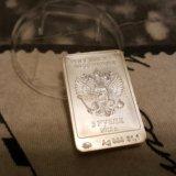 Суверная монета слиток серебро 999 31г. Фото 1.