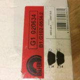 Тормозные колодки galfer 20634. Фото 1.