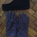 Перчатки теплые. Фото 1.