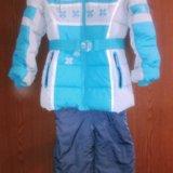 Зимний костюм. Фото 1. Ульяновск.