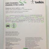 Авто зарядка belkin (1вход usb) + кабель. Фото 2. Калининград.