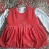 Платье. Фото 1. Армавир.