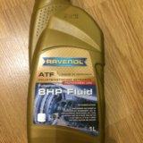 Масло трансмиссионное синтетическое atf 8hp fluid. Фото 1.