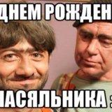 Магнитики на холодильник от 10 рублей. Фото 1. Пушкино.