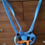 Возжи-ходунки(возможен обмен). Фото 2.