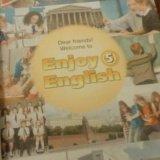 Учебник по английскому за 5 класс. Фото 1. Саратов.
