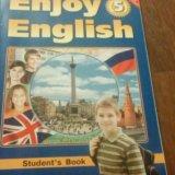 Учебник по английскому за 5 класс. Фото 2. Саратов.