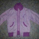 Курточка на рост 116-122. Фото 1.