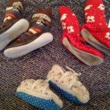 Носочки с подошвой и пинетки. Фото 3.
