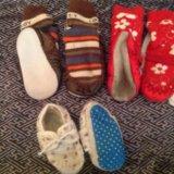 Носочки с подошвой и пинетки. Фото 2.