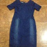 Платье 50/52 р. Фото 1.
