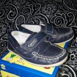Обувь на мальчика от 26р до 29р. Фото 3. Таганрог.