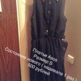 Платье asos. Фото 1. Мурманск.