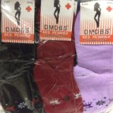 Носки хлопок махровые в упаковке 12 шт. Фото 1. Люберцы.