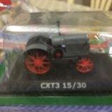 Модельки трактор. Фото 2.