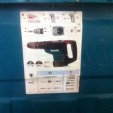 Перфоратор hr4001c +бур 40мм х 1000мм + лопатка.. Фото 1.